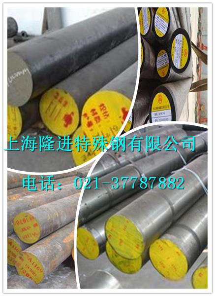 Q345E结构钢锻件、Q345E异形钢