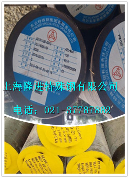 上海37CrNi3MoV��形�