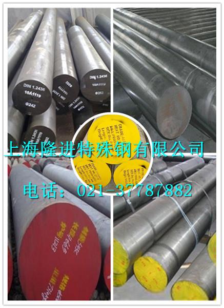 上海37Cr4锻环