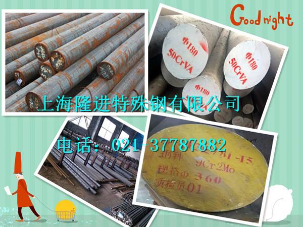 衡水20MoCr3合金钢研磨棒