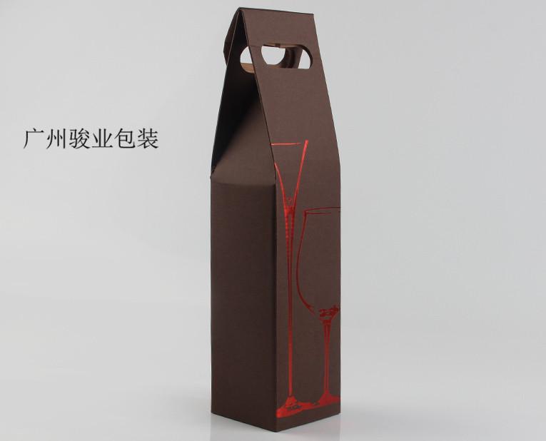 骏业包装精品红酒礼盒定做服务
