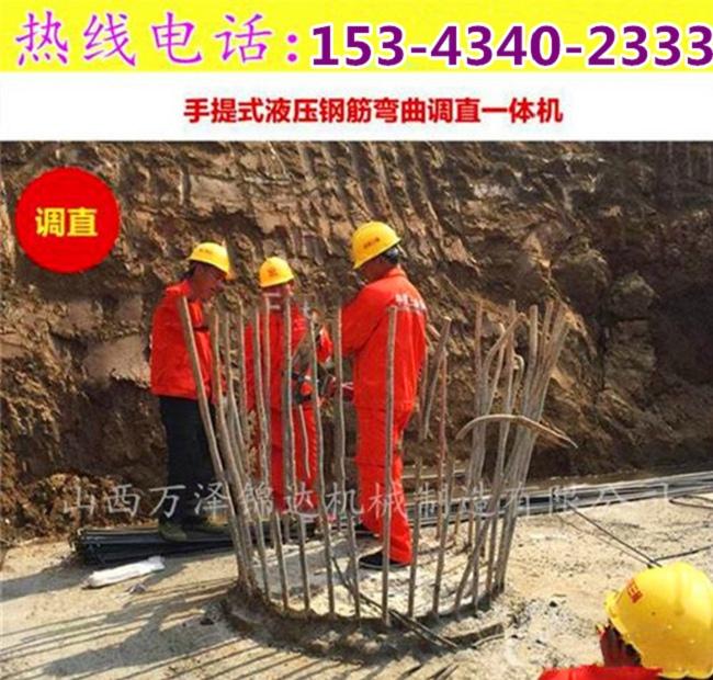 浙江衢州手提式钢筋切断机厂商出售