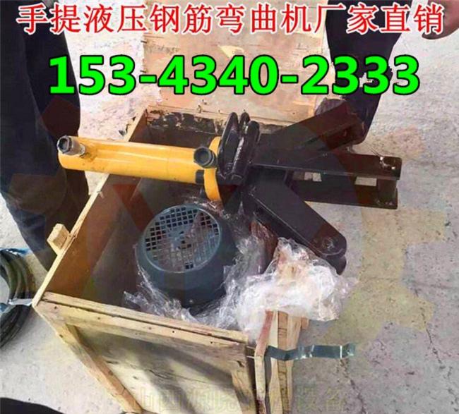 江苏南通28号钢筋弯曲机价格
