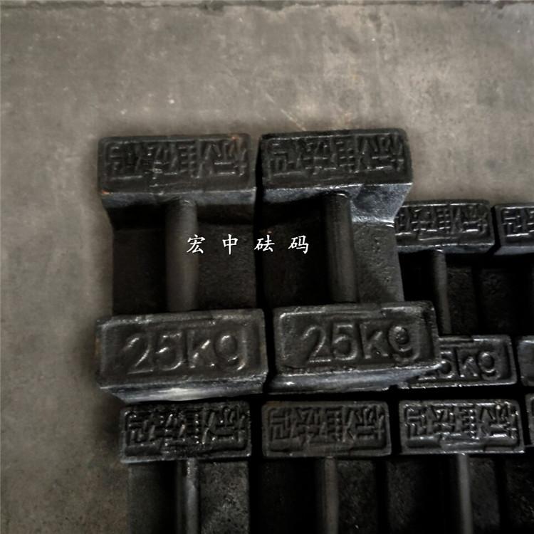 广东广州高铁公司砝码25Kg带调整腔哪家好