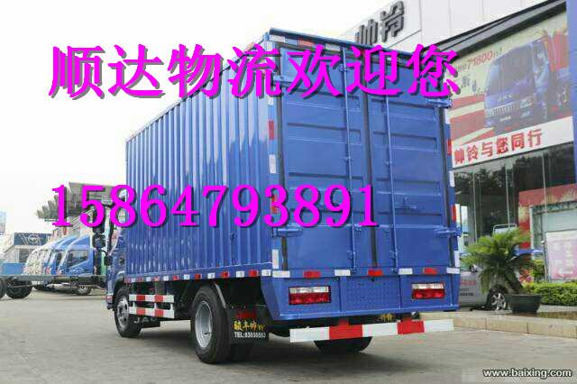 潍坊到达州达运输专线安全快捷