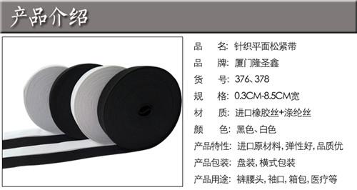 泉州平纹斜纹PP箱包织带怎样购买优质平纹斜纹PP箱包织带