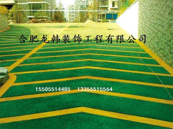 【行业翘楚】蚌埠无振动止滑车道阜阳无振动止滑车道施工
