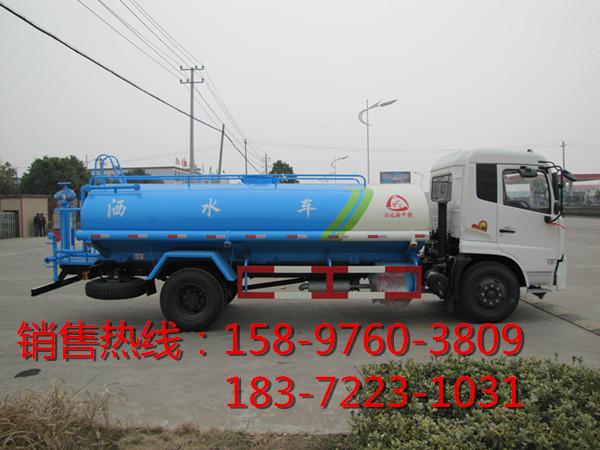 西双版纳傣族自治州8吨洒水车生产厂家