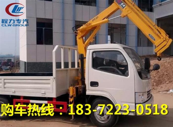 青海省10米折臂吊销售地址