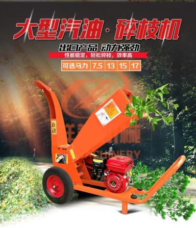 果园树枝破碎机安庆更多行情厂家价格