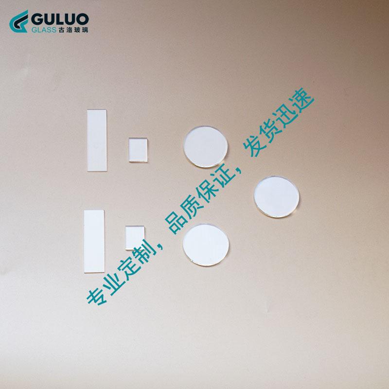 供应3.3高硼硅玻璃、视镜玻璃 2mm 3mm