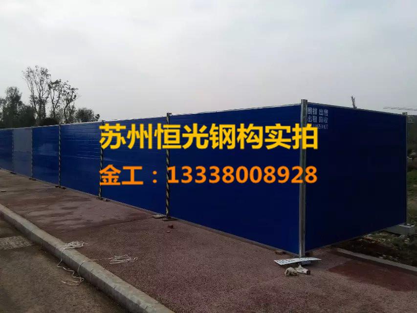 苏州钢结构自行车棚制作钢结构桁架搭建