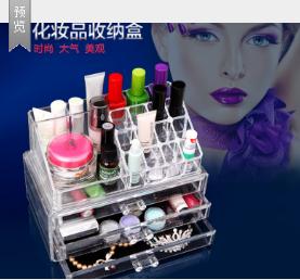亚克力化妆品展柜厂家专业定做