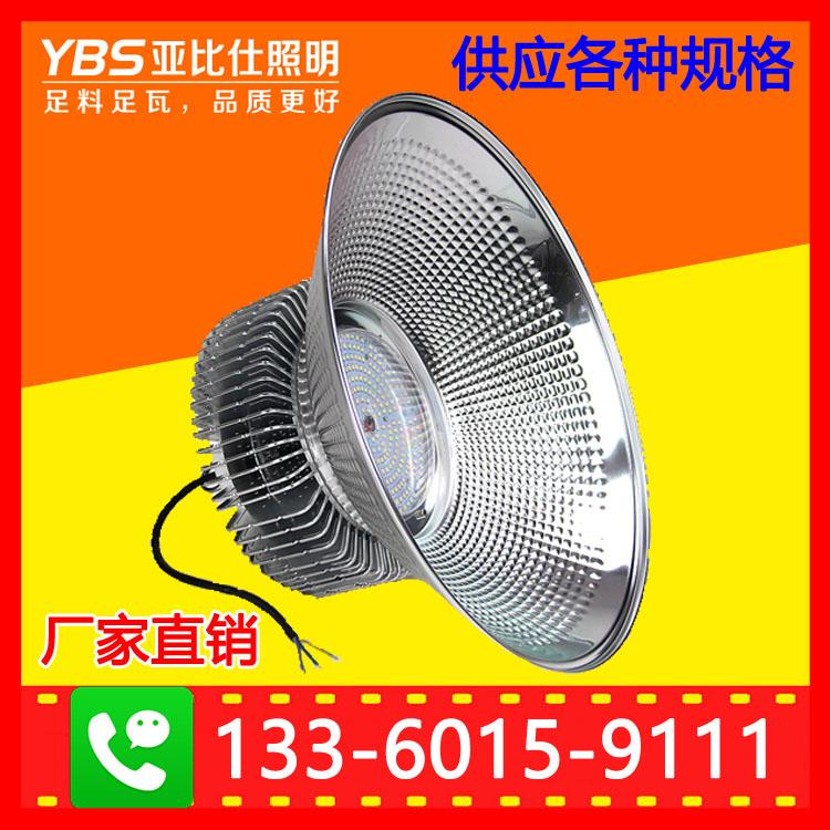 120W贴片LED工厂灯供货商