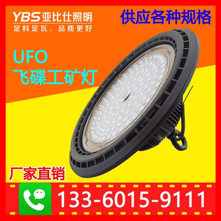 工厂灯150瓦多少钱一个