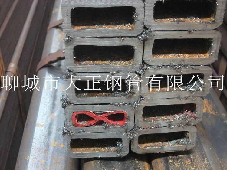 方管钢管边长180*180*22材质A3