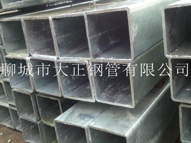 方管钢管边长140*100*2材质Q235