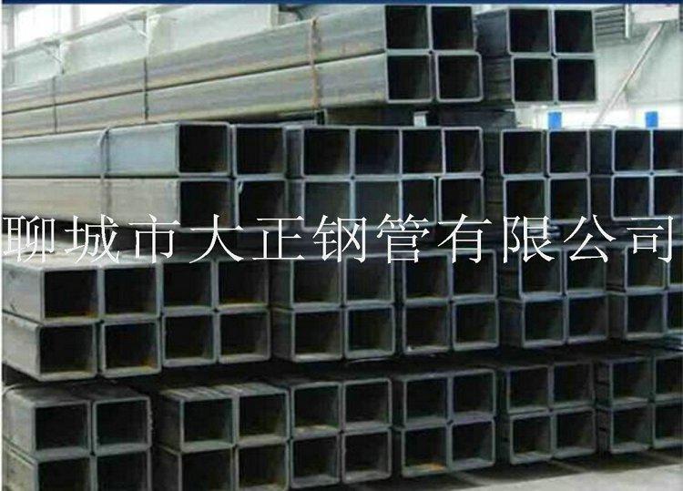 方管�管��L130*30*4.5材�|Q345B