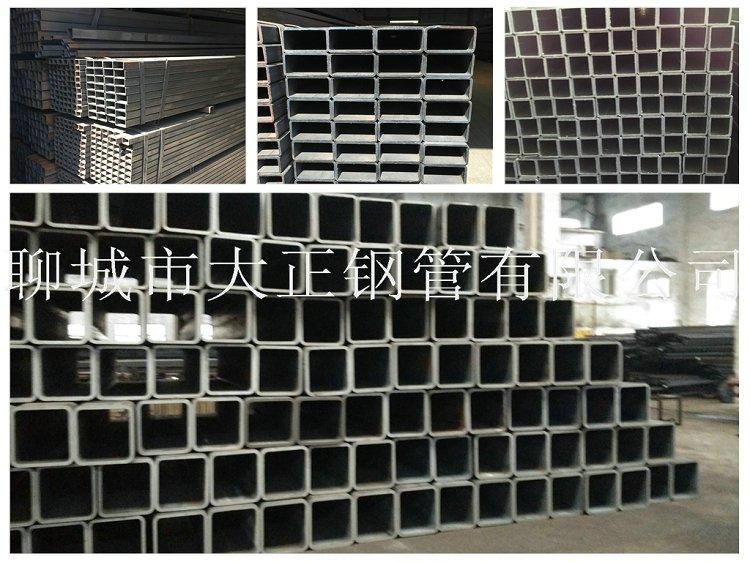 方管钢管边长120*50*1.6材质Q235