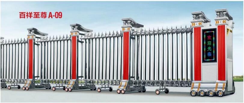亳州道路围栏136-5565-1793厂家销售欢迎回购