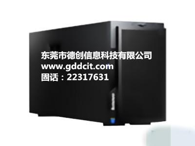 广州市联想EMC存储广东优惠的联想服务器及存储