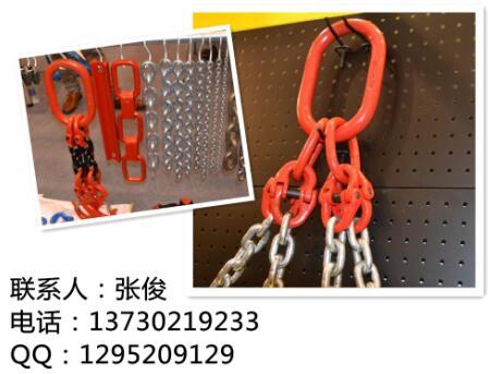不锈钢链条吊索具、304、316、G80环链链条索具