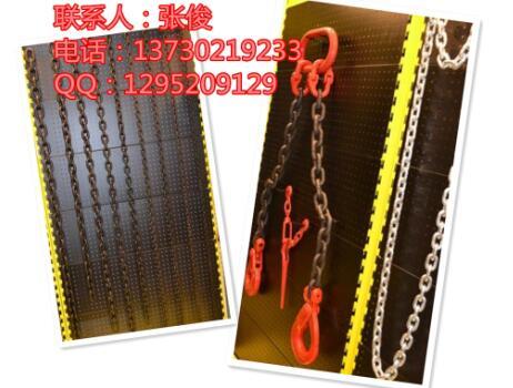 一套、起重链条吊索具、国标链条索具批发商