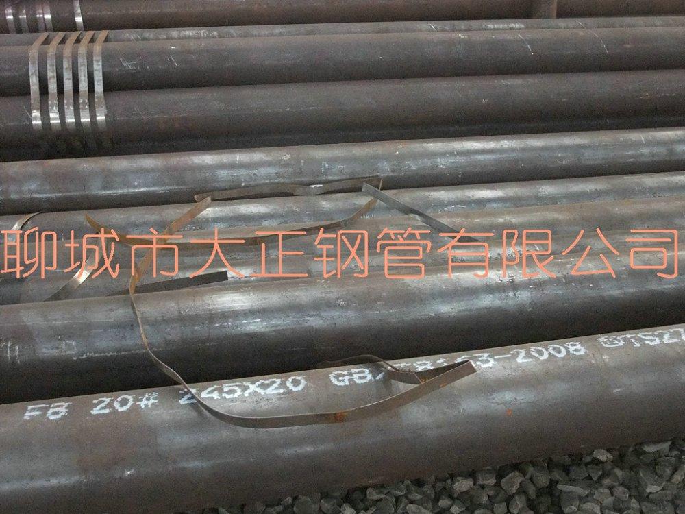 贵港530*8.5钢管现货、贵港530*8.5钢管现货