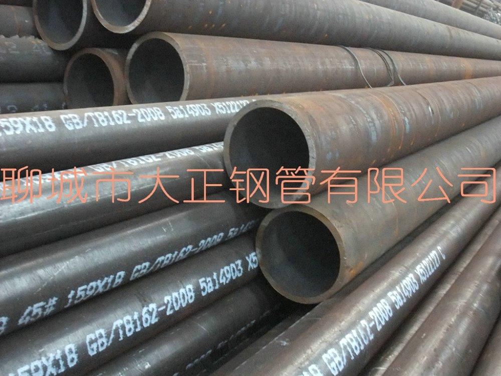 柳州530*5.5钢管现货、柳州530*5.5钢管现货