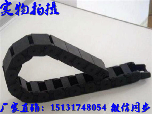 大安电缆穿线塑料拖链-安装图片