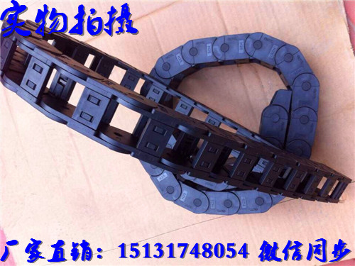 西安20*100塑料拖链材质说明
