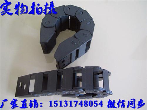 普洱工程穿线塑料拖链-规格尺寸