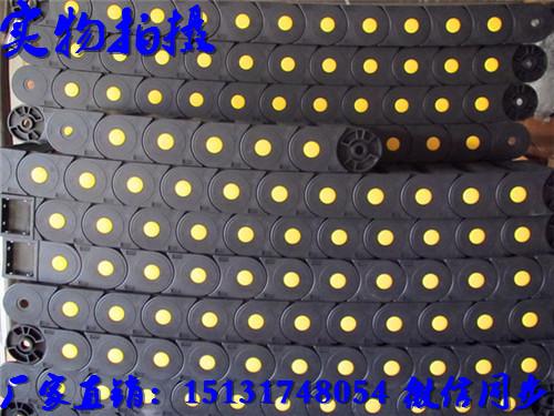 南宫电缆s式尼龙塑料拖链-调价信息