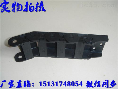 阜阳电缆s式尼龙塑料拖链-厂家供应价格