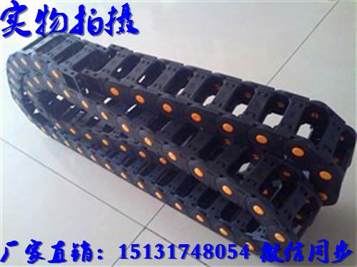 沧州高速静音塑料拖链-供货厂家