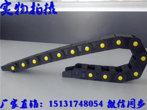 新乐电缆s式尼龙塑料拖链-供货商