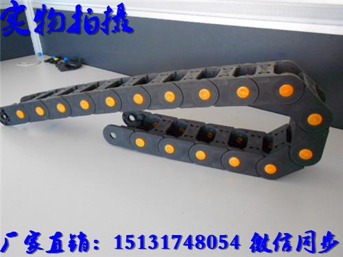 潍坊45*250塑料拖链厂家联系电话