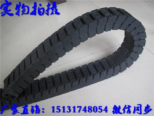 电缆塑料拖链、南昌电缆塑料拖链调价信息