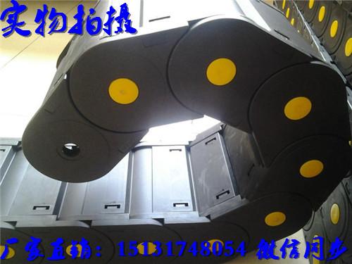 衡阳45*300塑料拖链生产销售