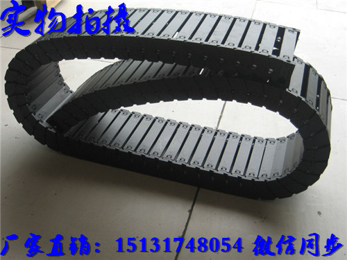 云南小型塑料拖链批发加工