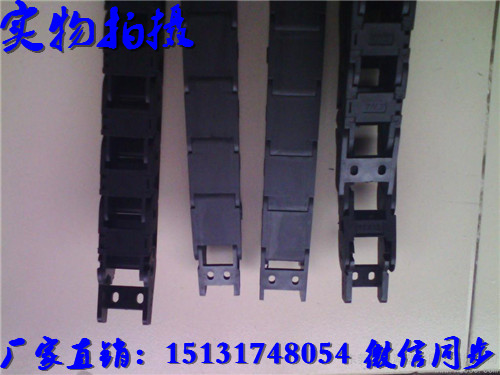 舟山25*100塑料拖链制造商