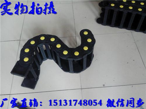 s型塑料拖链、商洛s型塑料拖链报价厂家