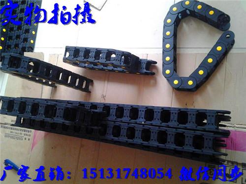 文山尼龙pa66塑料拖链-品质保障