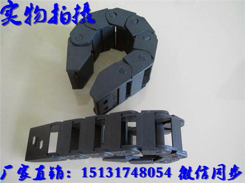 凌海尼龙pa66塑料拖链报价种类
