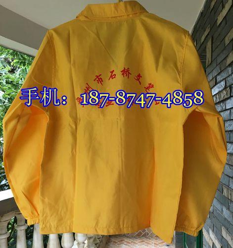 云南风衣-昆明风衣-昆明广告风衣-昆明广告风衣厂家可以印字定做制作广告在衣服上