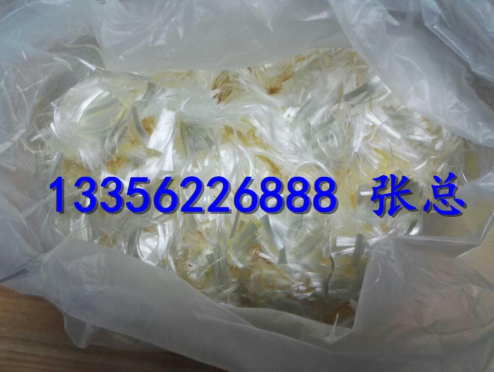 芙蓉区JS-BDC聚乙烯醇纤维 供应