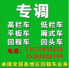 找顺德区周边到柘荣县物流公司