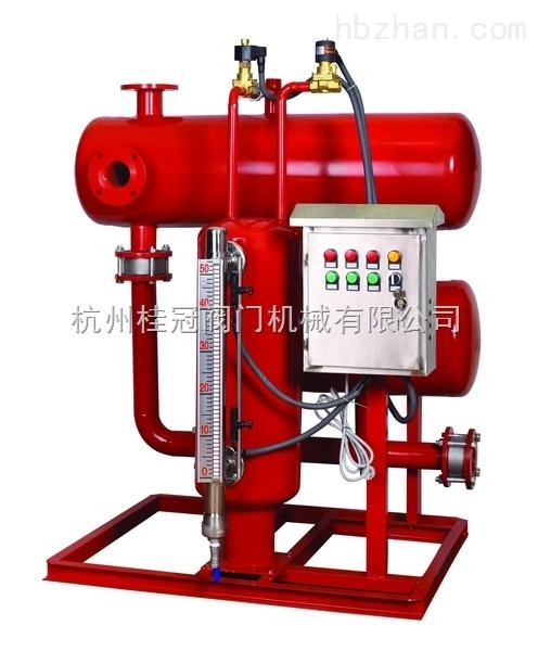 蒸汽凝结水回收装置各种工况运行