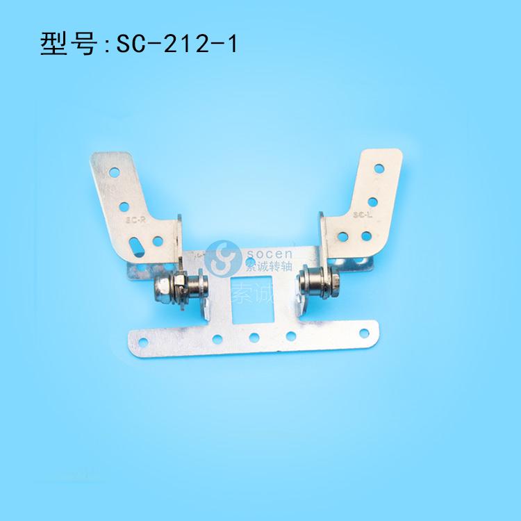 ��X一�w�C索�\�D�S定制 SC-212-1�S家一�w�C�D�S