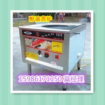 广州销售醇基燃料蒸炉、醇油蒸包炉、节能环保醇油蒸肠粉炉